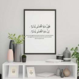 Al-Insyirah